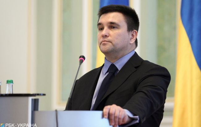 Глави МЗС країн G7 у квітні обговорять агресію РФ проти України