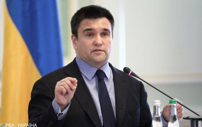 """Клімкін назвав поїздку Бойко до Росії """"демонстрацією позиції"""""""