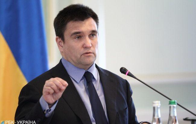 Клімкін пропонує запровадити цифрове голосування