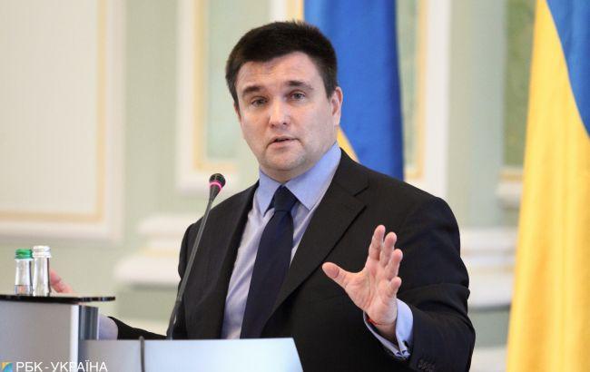 Україна почне нову хвилю тиску на Росію, - Клімкін
