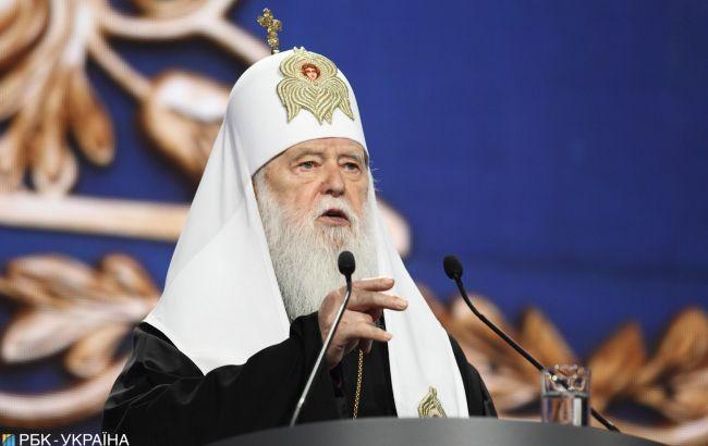 Філарет відкинув томос і оголосив про відновлення Київського патріархату