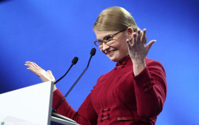 ЦИК зарегистрировал Тимошенко кандидатом в президенты