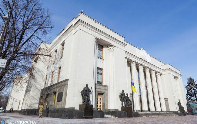 У Раді почався прийом пропозицій фракцій щодо кандидатів на посади членів ВРП