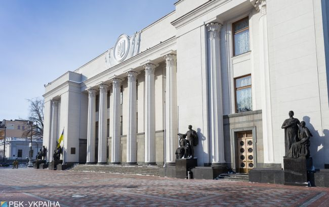 У Раді опубліковано закон про всеукраїнський референдум