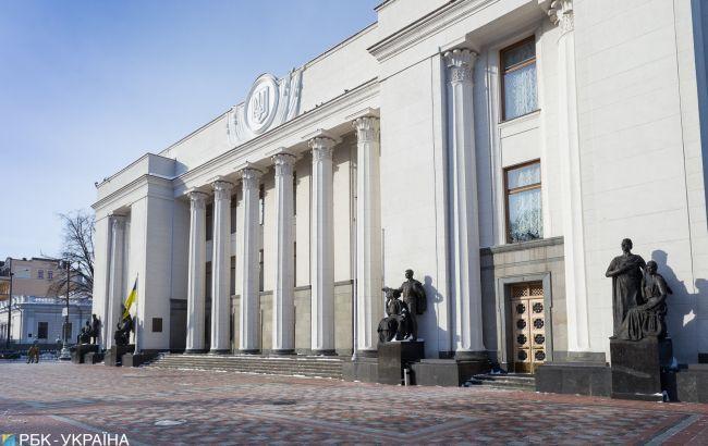 В Раде появился текст первого законопроекта Кабмина Шмыгаля