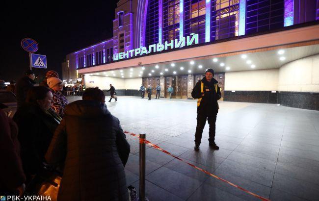 З центрального вокзалу в Києві евакуювали людей