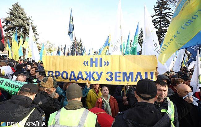 Под Радой протестуют против создания рынка земли