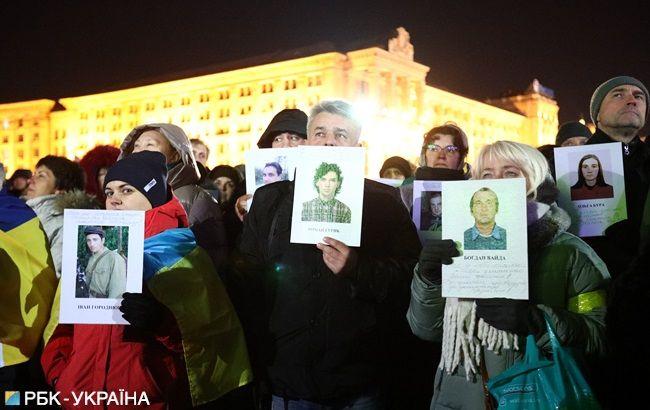 """У Києві почалося віче """"У нас є гідність"""""""
