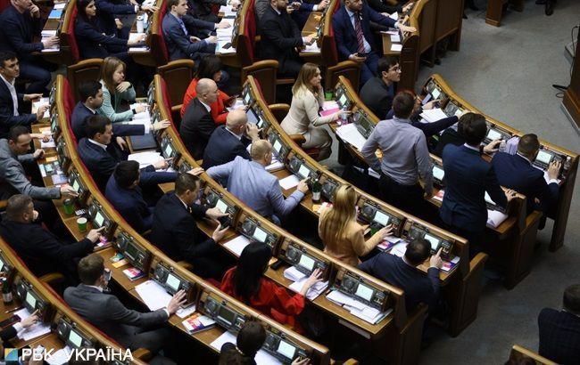 Обнародовано повестку дня внеочередного заседания Рады
