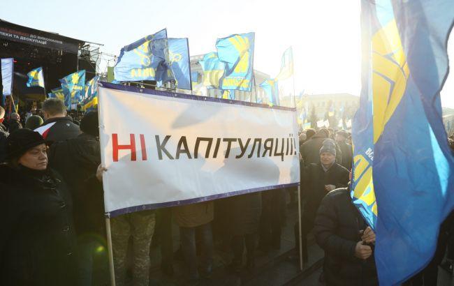 """В Киеве завершилось вече """"Красные линии"""""""