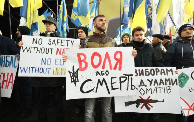 """У Києві на Майдані почалося віче """"Червоні лінії"""""""