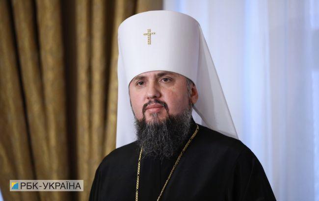 Русская церковь будет вынуждена признать автокефалию украинской - Епифаний