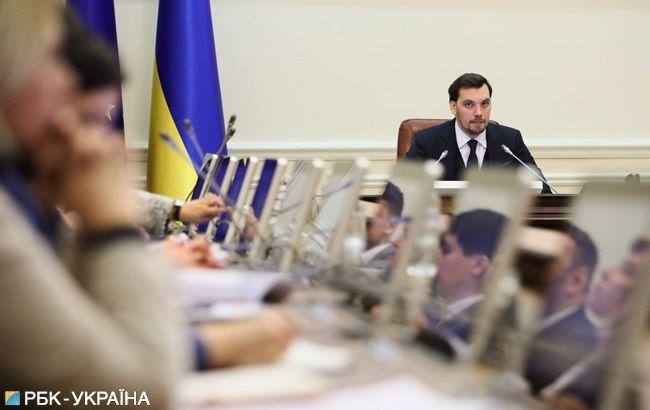 """Кабмин предложил частичную приватизацию """"Нафтогаза"""", """"Укрзализныци"""" и """"Укрпошты"""""""