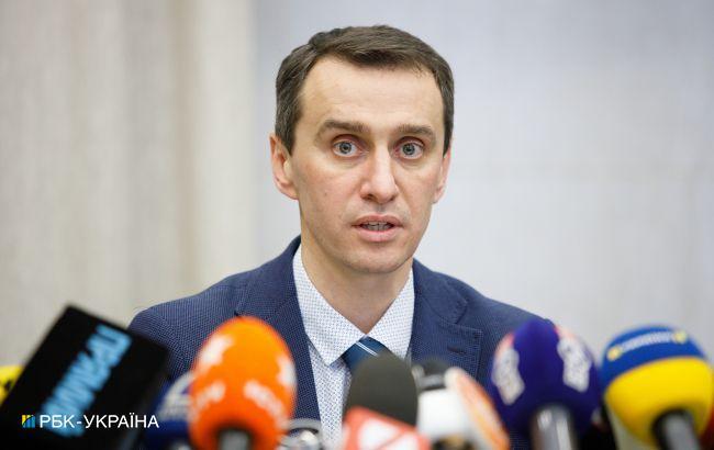 Українців можуть повторно вакцинувати від COVID через рік: Ляшко назвав умову