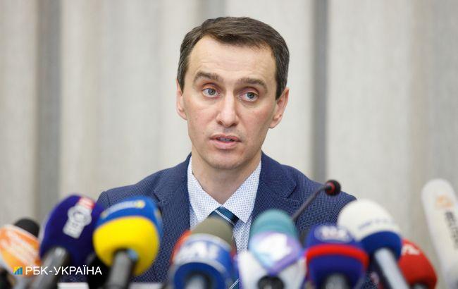 Ляшко не виключив обов'язкову вакцинацію українців від COVID-19