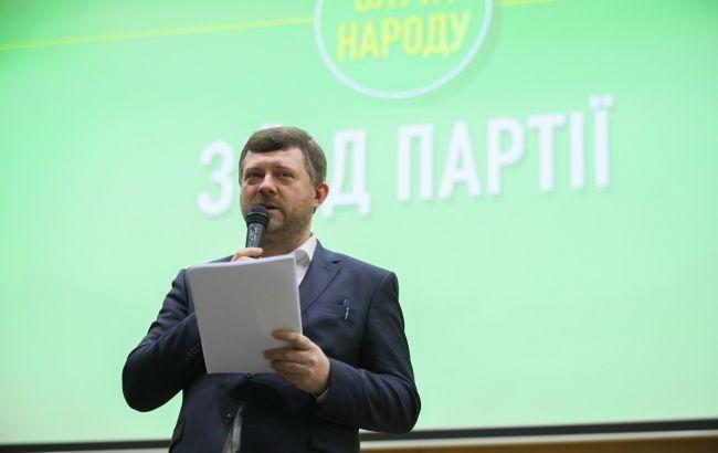 """В """"Слуге народа"""" рассказали механизм отбора кандидатов на местных выборах"""