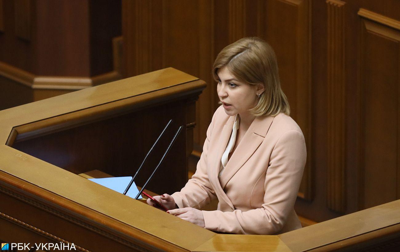 Стефанишина назначена вице-премьером вместо Пристайко