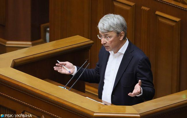 Ткаченко стал новым министром культуры: чем уже успел оскандалиться политик