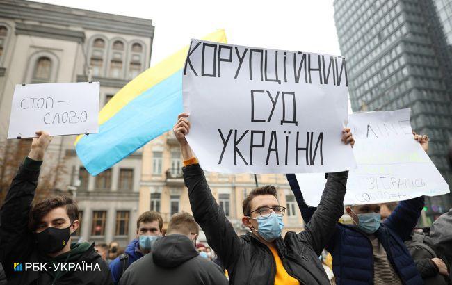 У Києві проходить акція протесту під стінами КСУ, демонстранти палять фаєри