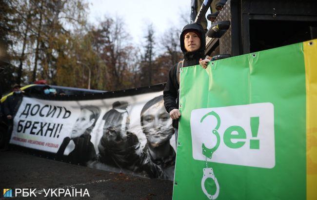 """Под """"Феофанией"""" в годовщину Майдана прошла акция против Зеленского"""