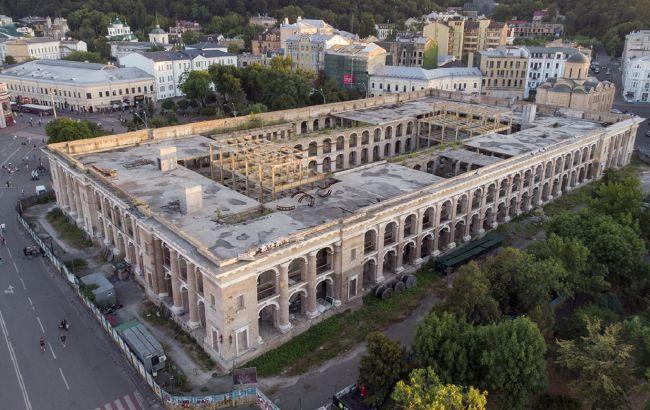 Гостиный двор на киевском Подоле передадут Минкульту: названа дата