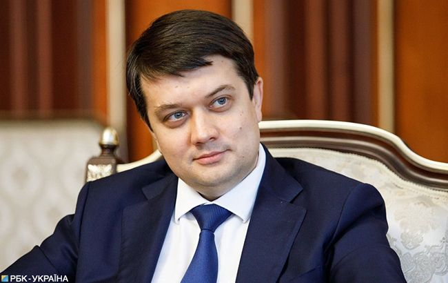 Глава Верховной рады Дмитрий Разумков: Я не поддерживаю люстрацию
