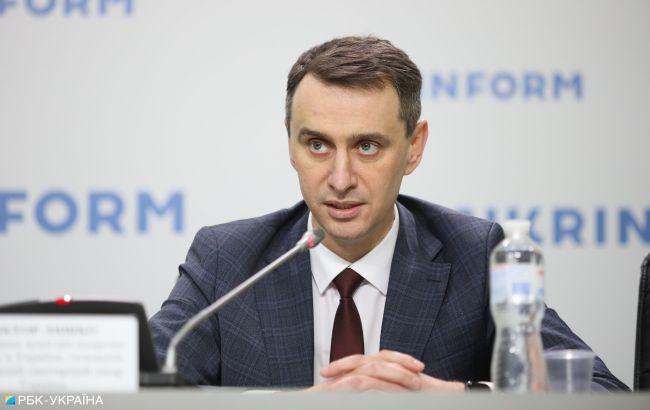 В Україні зареєстрували другу вакцину від COVID: яку