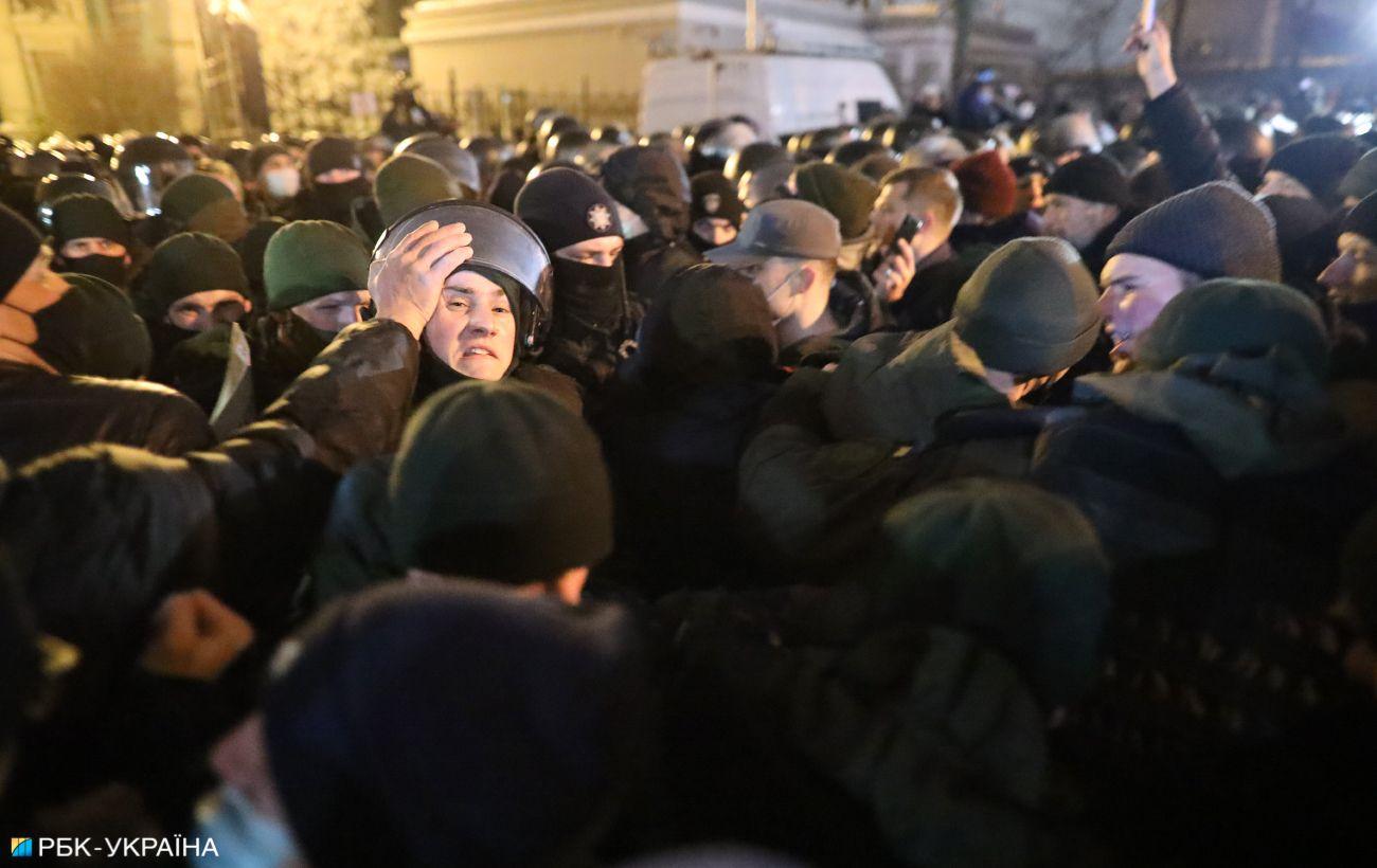 Протесты в поддержку Стерненко: есть пострадавший