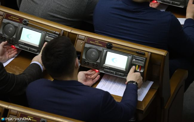 Рада планирует изменить Кодекс по процедурам банкротства: что предлагают