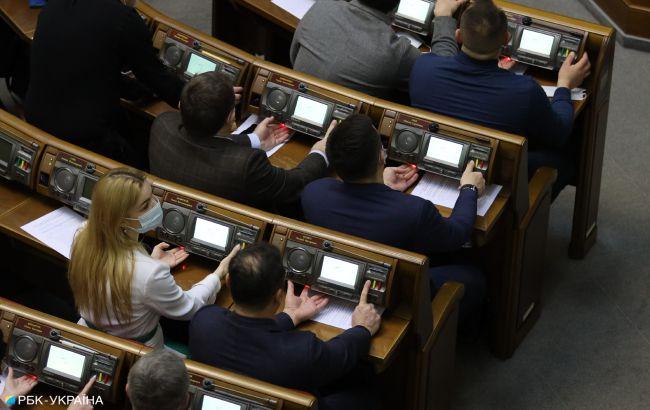 Раді рекомендують ухвалити закон про засади регіональної держполітики: що він пропонує