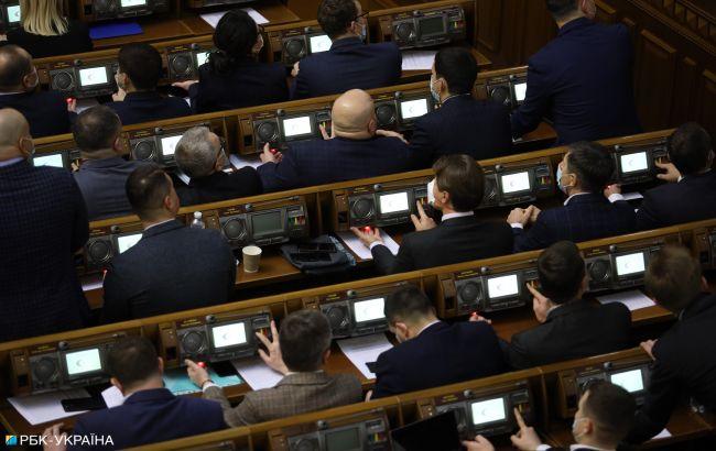 Заслушивать Кабмин не будут: Рада отменила пленарное заседание в пятницу