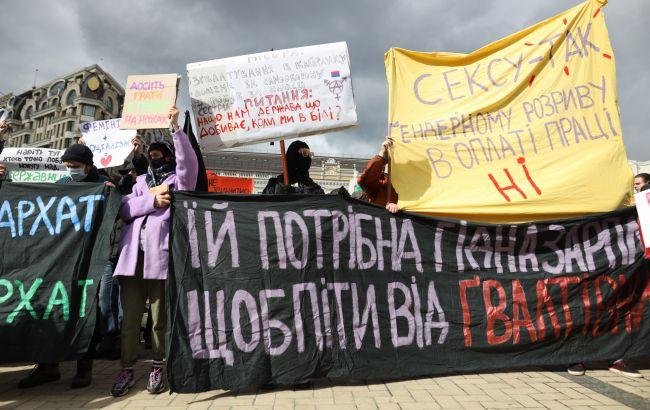 В Киеве завершился Марш женщин, акция прошла без происшествий