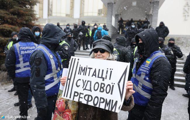 У Києві протестують проти з'їзду суддів