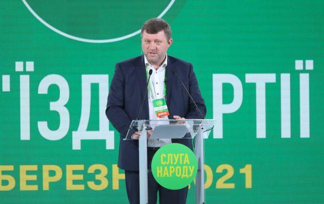 """""""Слуги народу"""" відкриють всеукраїнську приймальню: як буде працювати"""