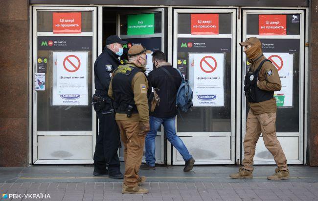 У Києві стартував жорсткий локдаун: як працює метро за спецперепустками