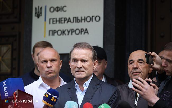 Медведчук прибув в Офіс генпрокурора