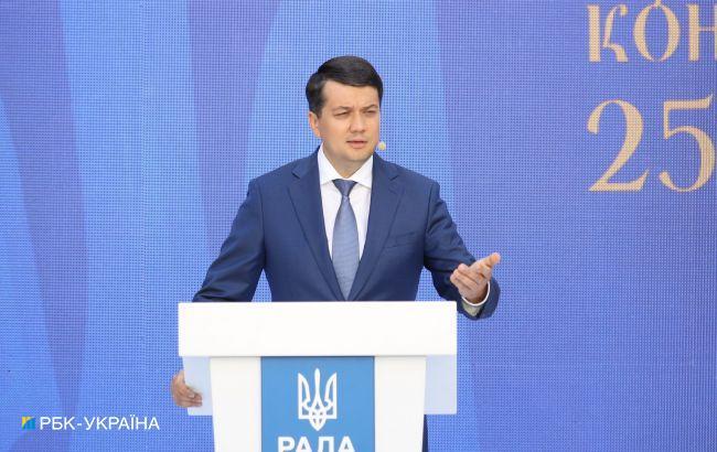 Разумков: відокремлення окупованого Донбасу не можна винести на референдум