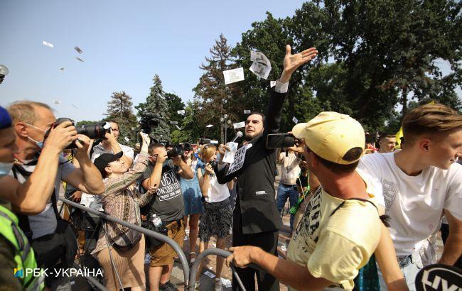 В Киеве на акции под Радой произошла стычка