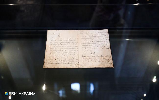 Украинцы впервые за 300 лет могут увидеть Конституцию Орлика: в Киеве открылась выставка