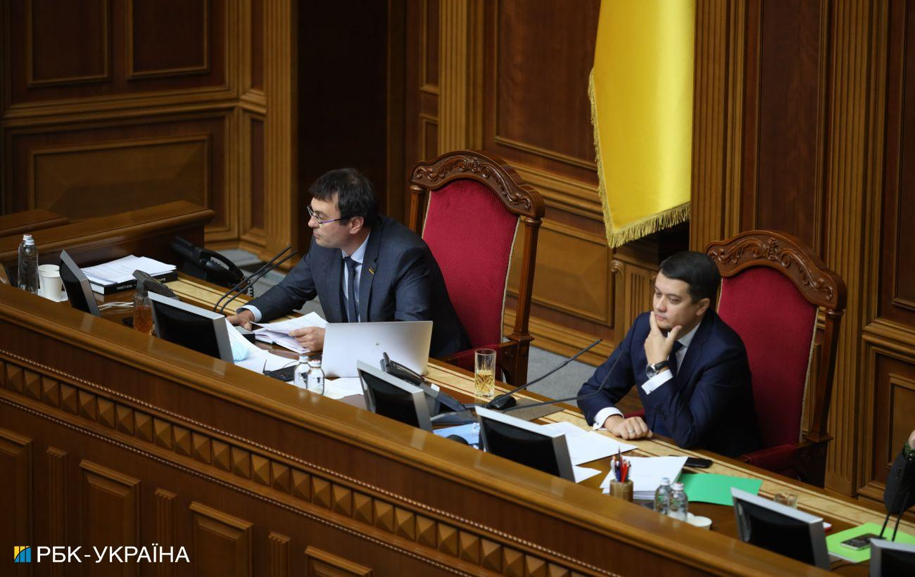 Рада начала рассматривать вопрос отставки Разумкова: онлайн