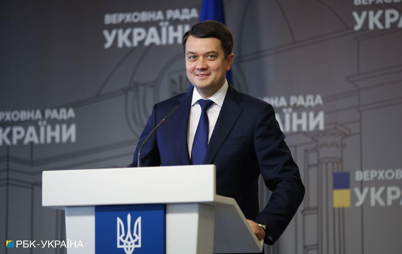Разумков сказал, есть ли у него президентские амбиции