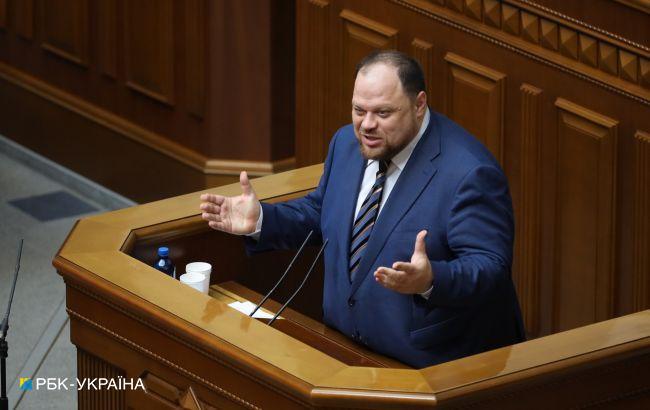 Кто вместо Разумкова. Нардепы продолжают выбирать нового спикера Рады