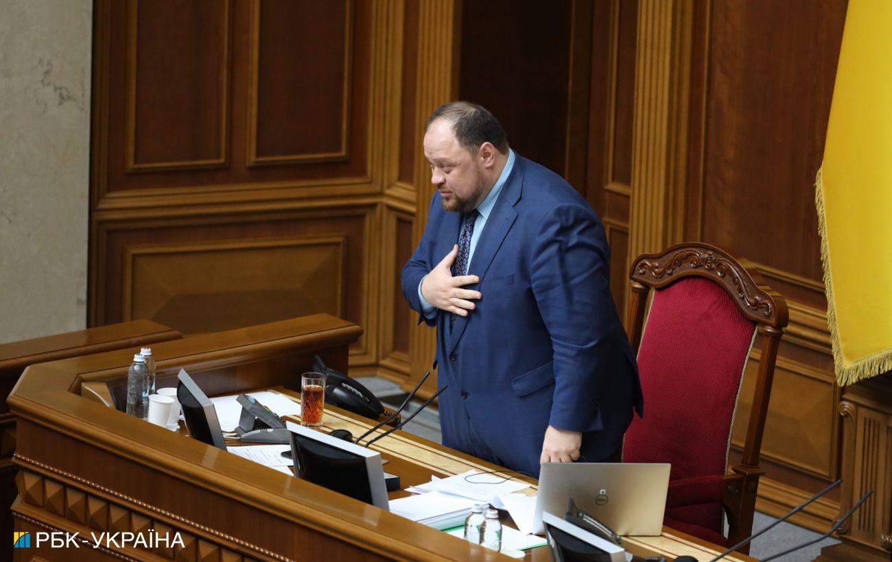 Стефанчук стал новым спикером Рады: решение нардепов