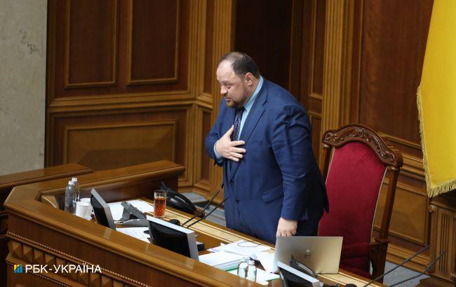Стефанчук став новим спікером Ради: рішення нардепів