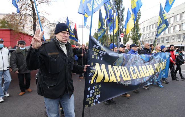У центрі Києва проходить марш українських націоналістів