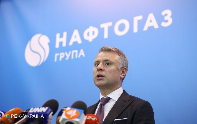 """""""Нафтогаз"""" подал заявку на участие в сертификации """"Северного потока-2"""""""