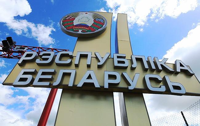Фото: граница Беларуси (facebook.com/GpkGovBY)