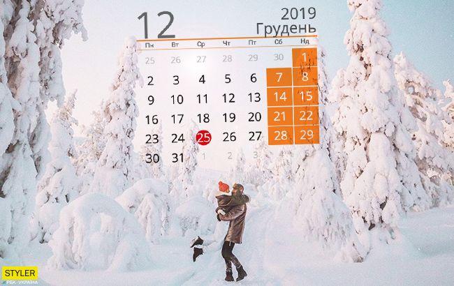 Вихідні дні у грудні: скільки будуть відпочивати українці