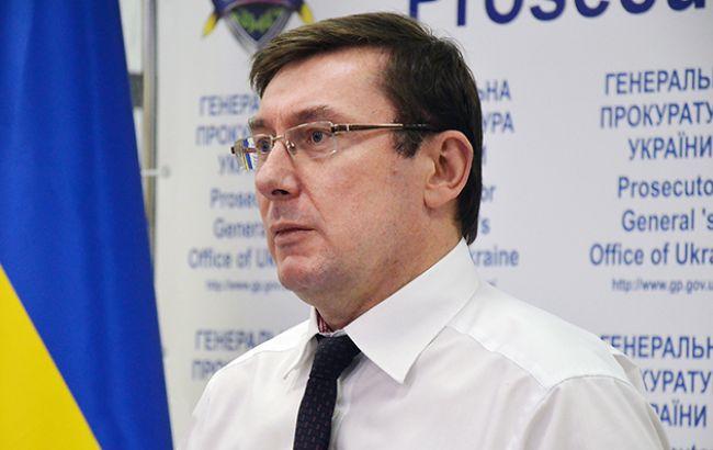 Луценко допускає оголошення Новинського в розшук Інтерполу