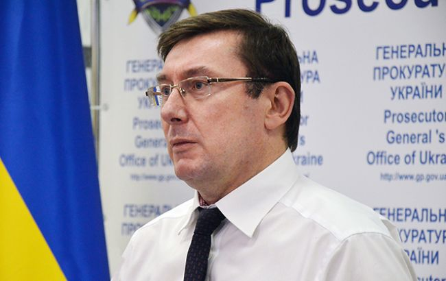 Луценко заявил о готовности к проверке своей е-декларации